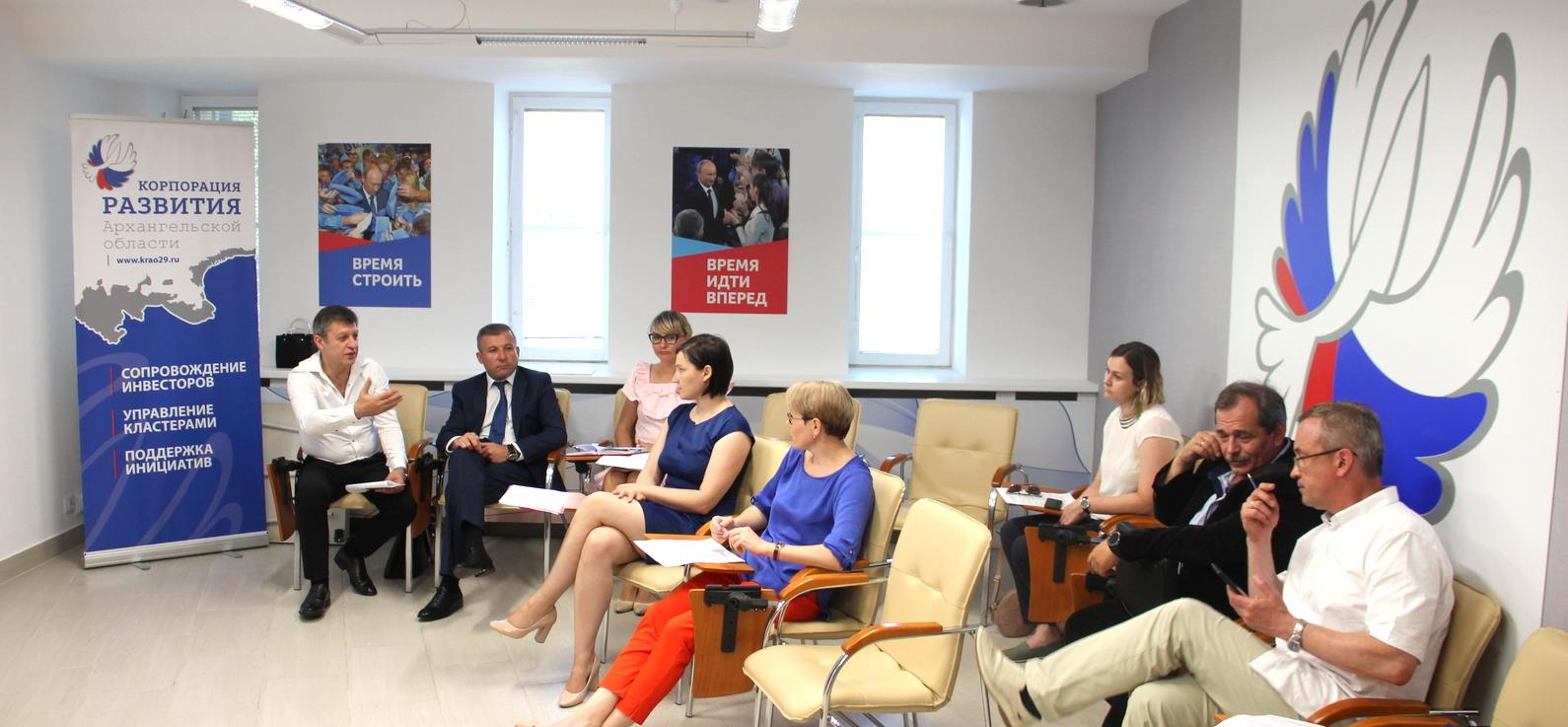 POMORIE ORGANIZATIONS ARE INVITED TO INFORMATION TOUR ON ARMENIA'S HEALTH SITES